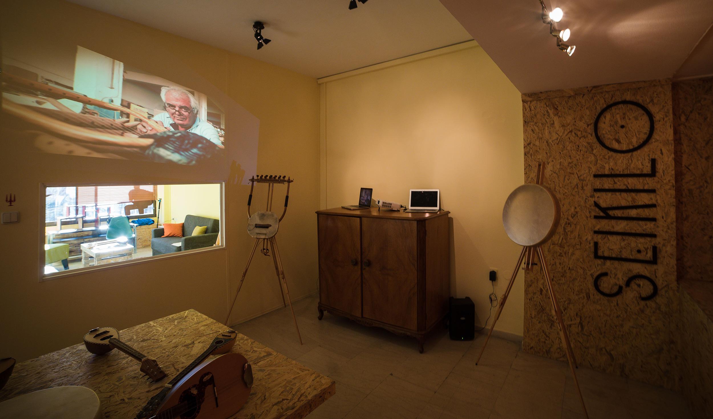 εκθεσιακός χώρος, πολυχώρος SEIKILO (Σείκιλος), www.seikilo.com